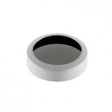 Нейтральный фильтр ND8 для камеры Phantom 4 Pro (Obsidian Edition), фото 1