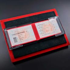 """Обложка для удостоверения Jumo, итальянская кожа, карбон, никель с позолотой 24K, """"Герб РФ"""", фото 2"""