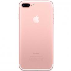 """Светодиодный логотип """"Apple"""" для iPhone 7 Plus, со шлейфом в упаковке, цветной, фото 1"""