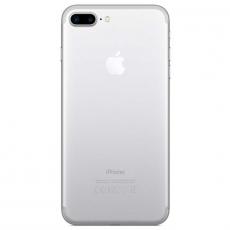 """Светодиодный логотип """"Apple"""" для iPhone 7, со шлейфом, в упаковке, белый, фото 1"""