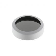 Нейтральный фильтр ND4 для камеры DJI Phantom 4-фото