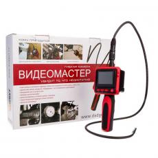 Гибкая видеокамера-эндоскоп ВИДЕОМАСТЕР, фото 3