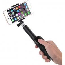 Монопод Usams Multi-function Phone Photo-taking, черный, фото 2