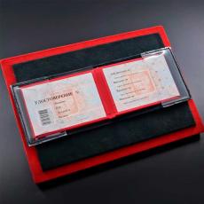 """Обложка для удостоверения Jumo Cover с позолотой, """"BMW""""., фото 2"""