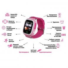 Детские часы-телефон Wonlex Baby Watch Q80, розовые, фото 2
