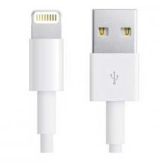 Кабель Apple, с USB-A на Lightning, 3 метра, не оригинал, белый, фото 2