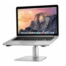 Подставка Twelve South HiRise под MacBook, серебристый, фото 2