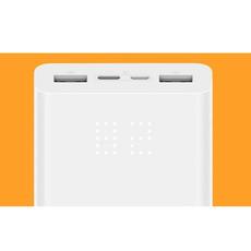 Внешний аккумулятор Xiaomi Mi ZMI Aura USB-A, USB-C, 20000 mAh, белый, фото 3