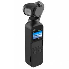 Стабилизатор DJI Osmo Pocket, чёрный, фото 2