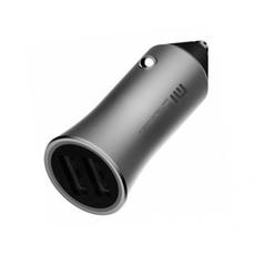 Автомобильное зарядное устройство Xiaomi Car Charger Fast Charge Version, 2 USB-А, серый, фото 1