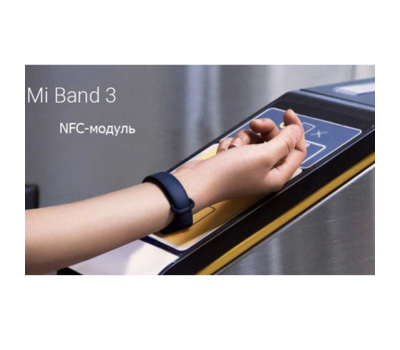 Фитнес-браслет Xiaomi Mi Band 3, черный, фото 3