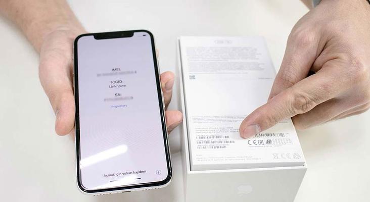 Как правильно проверить подлинность iPhone