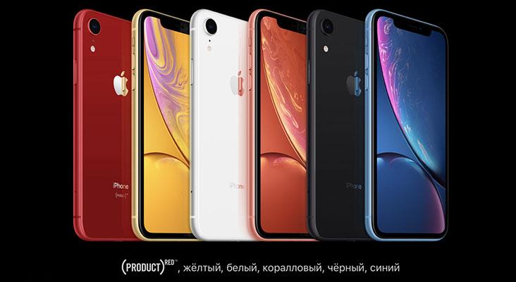 Обзор новых iPhone XR