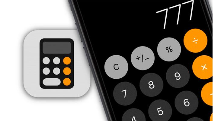 Скрытые функции стандартного калькулятора в MacOS и iOS